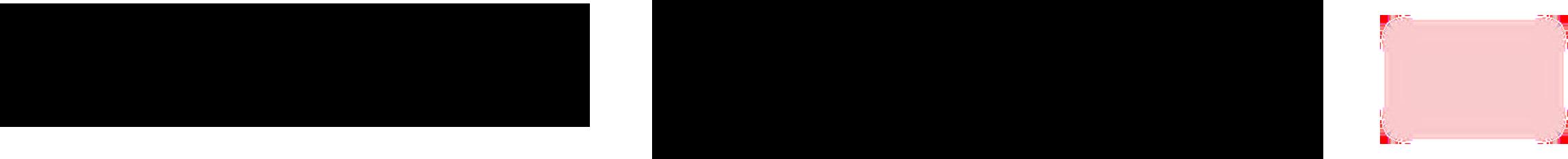 Tröber Castingbase